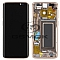 LCD + TOUCH PAD COMPLETE SAMSUNG G960 GALAXY S9 GOLD WITH FRAME GH97-21696E ORIGINAL SERVICE PACK
