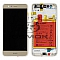 LCD + TOUCH PAD COMPLETE HUAWEI P10 LITE WAS-LX1A WITH FRAME AND BATTERY GOLD 02351FSN ORIGINAL SERVICE PACK