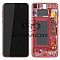 LCD + TOUCH PAD COMPLETE SAMSUNG G970 GALAXY S10E PRISM CARDINAL RED WITH FRAME GH82-18852H, GH82-18836H ORIGINAL SERVICE PACK