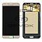 LCD + TOUCH PAD COMPLETE SAMSUNG J700 GALAXY J7 GOLD GH97-17670B ORIGINAL SERVICE PACK
