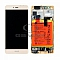 LCD + TOUCH PAD COMPLETE HUAWEI P9 EVA-L09 WITH FRAME AND BATTERY GOLD 02350SHB ORIGINAL SERVICE PACK