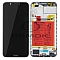 LCD + TOUCH PAD COMPLETE HUAWEI HONOR 7C WITH FRAME AND BATTERY BLACK 02351USW ORIGINAL SERVICE PACK