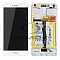 LCD + TOUCH PAD COMPLETE HUAWEI HONOR 6X WITH FRAME AND BATTERY WHITE 02351ADQ ORIGINAL SERVICE PACK