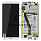 LCD + TOUCH PAD COMPLETE HUAWEI Y6 2018 WITH FRAME AND BATTERY WHITE 02351WLK ORIGINAL SERVICE PACK