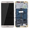LCD + TOUCH PAD COMPLETE HUAWEI MATE 9 WITH FRAME AND BATTERY GOLD 02350YXL ORIGINAL SERVICE PACK