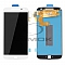 LCD + TOUCH PAD COMPLETE LENOVO MOTO G4 PLUS WHITE