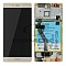 LCD + TOUCH PAD COMPLETE HUAWEI P9 PLUS VIE-AL10B WITH FRAME AND BATTERY GOLD 02350SUQ 02350SUW ORIGINAL SERVICE PACK