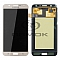 LCD + TOUCH PAD COMPLETE SAMSUNG J701 GALAXY J7 CORE GOLD GH97-20904B ORIGINAL SERVICE PACK