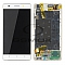 LCD + TOUCH PAD COMPLETE HUAWEI HONOR 4C WITH FRAME WHITE 02350GBN ORIGINAL SERVICE PACK