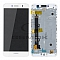 LCD + TOUCH PAD COMPLETE HUAWEI Y6 PRO WITH FRAME WHITE 97070LBA ORIGINAL SERVICE PACK