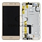 LCD + TOUCH PAD COMPLETE HUAWEI Y5 II 4G WITH FRAME GOLD 97070NWB 97070MVY ORIGINAL SERVICE PACK