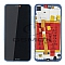 LCD + TOUCH PAD COMPLETE HUAWEI P20 LITE WITH FRAME AND BATTERY BLUE 02351VUV ORIGINAL SERVICE PACK